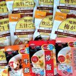 5年賞味期限の防災食品