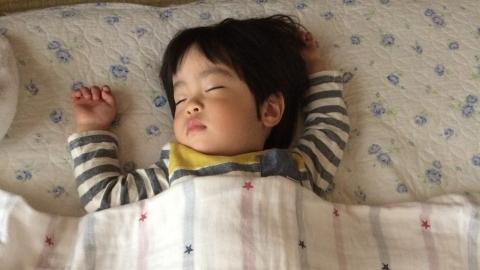一歳 寝る