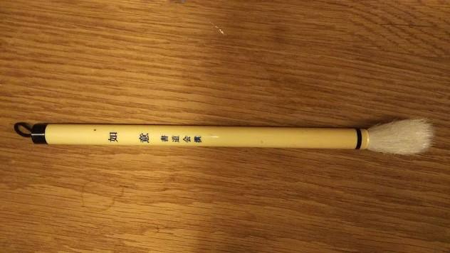 100均の筆