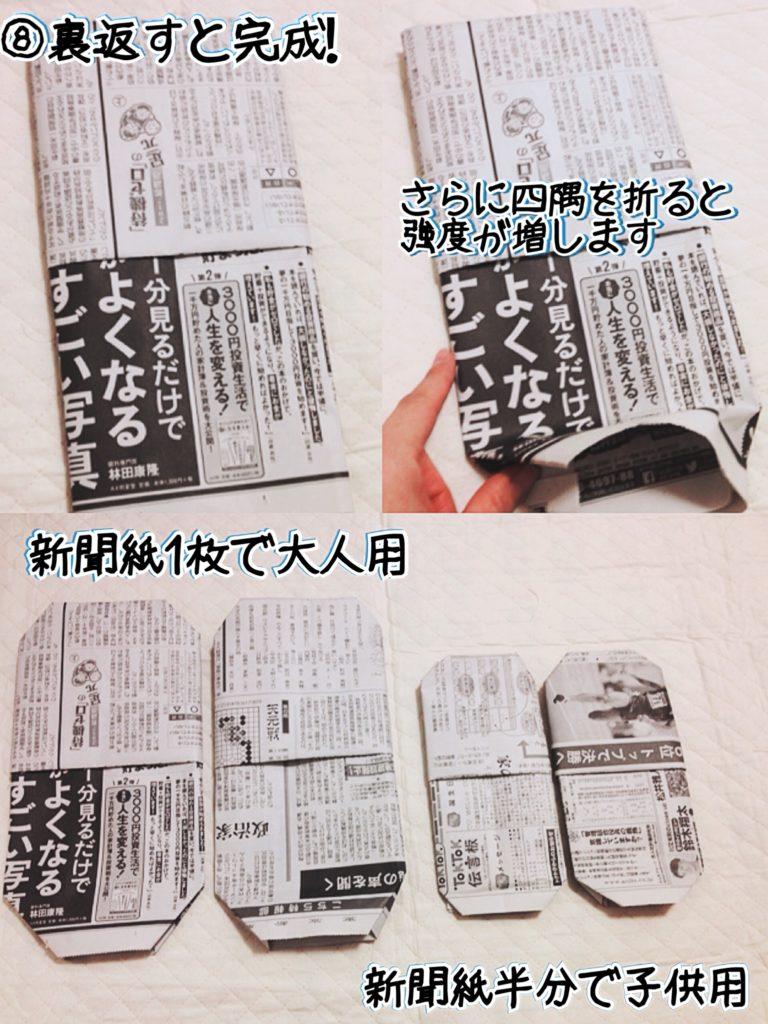 新聞紙の大きさの規格とは?サイズの由来 ...