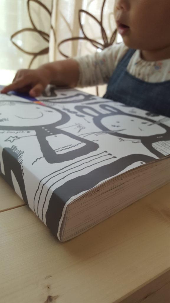 本のボリューム