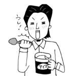 編集部 藤井
