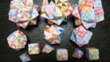 ユニット折り紙で作る!多面体コンペイトウの作り方