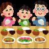【育児チャレンジ☆】大切なしつけのベスト5~5位食事マナー~