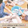 【☆Let's try☆】ビリビリ破って感覚遊び年齢別~0~3歳まで室内編~