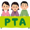 私のPTA体験記~幼稚園~