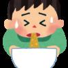 吐いた時のホームケア(お腹に原因の嘔吐)
